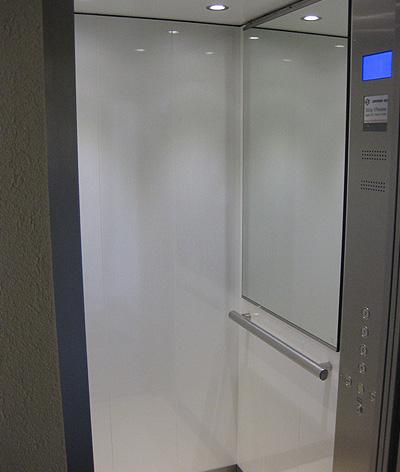 inside public lift